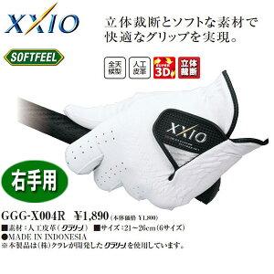 ゼクシオ GGG-X004R [右手用]