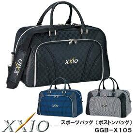 【19年】XXIO(ゼクシオ)GGB-X105 スポーツバッグ(ボストンバッグ)