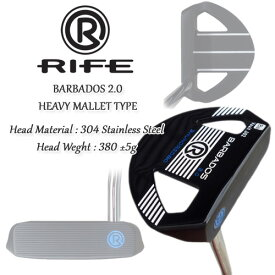 RIFE GOLF(ライフ ゴルフ) BARBADOS 2.0 HEAVY MALLET TYPE バーバドス2.0 マレット パター 【09735】