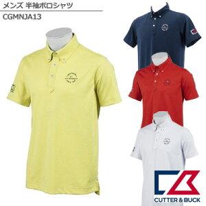 【19春夏】カッター&バック CGMNJA13 メンズ 半袖ポロシャツ【11736】