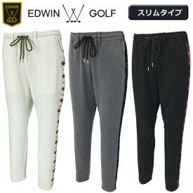 【SALE】【20秋冬】EDWIN GOLF(エドウィン)EG20AW2000【スリムタイプ】メンズ パンツ【11885】
