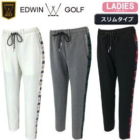 【SALE】【20秋冬】EDWIN GOLF(エドウィン)EG20AW4000【スリムタイプ】レディース パンツ【11886】