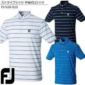 【18春夏】フットジョイ FJ-S18-S15 ストライプシャツ 半袖ポロシャツ【11738】