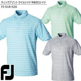 【18春夏】フットジョイ FJ-S18-S26 チェックプリント ライルシャツ 半袖ポロシャツ【11740】