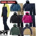【20年】ヘリーハンセン HOE12000 Helly Rain Suit レインウェア(上下セット)【メンズ】【透湿20000g/m2/24h、耐水…