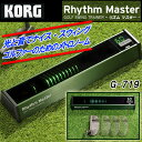 【リズム練習器具】リズムマスター G-719【ゴルフ練習器具】