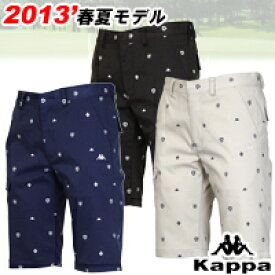 【13春夏】【60%OFF】Kappa(カッパ)メンズ ショートパンツKG312SP41