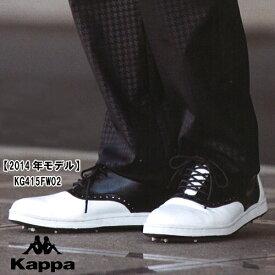 Kappa(カッパ) ゴルフスパイク KG415FW02【2014年モデル】【07088】