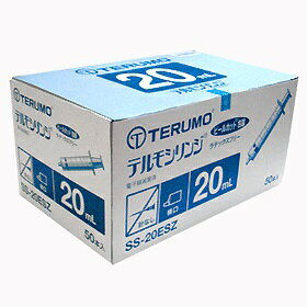 TERUMO テルモシリンジ 20mL SS-20ESZ 1箱 (50本入)