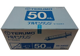 TERUMO テルモシリンジ 50mL SS-50ESZ 1箱 (20本入)(カテーテルタイプではありません)