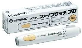 《テルモ》メディセーフ ファインタッチプロ採血用穿刺器具(穿刺ペン)