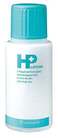 【第2類医薬品】HPローション 50ml 3個セット