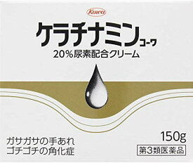 【第3類医薬品】ケラチナミンコーワ20%尿素配合クリーム 150g 2個セット