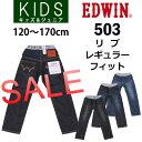 J503rf sale