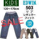 J503rf_summer-sale1