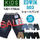 J503rh-sale