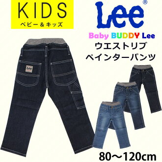 80-120cm kids Lee Lee waist rib / rubber painter underwear / jeans / denim /Baby BUDDY Lee/ LK3388_146_126_100 lye Sanshin /AXS SANSHIN/ sun Shin