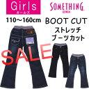 Jg1501 sale
