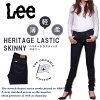 Heritage LASTIC ULTRA HOLD MissLee/ Miss Lee / denim / Kinney / ヘリテージラスティック / ジェギンス LL1730_300 lye Sanshin /AXS SANSHIN/ sun Shin