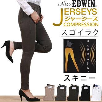 """JERSEYS"" COMPRESSION breaks and is slim. Skinny / MissEDWIN/ Miss Edwin / Miss EDWIN /JERSEYS/ jerseys / black ER356L_116_102_121_275_118 lye Sanshin /AXS SANSHIN/ sun Shin"