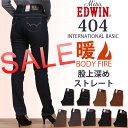 Me424w sale