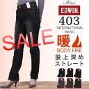 403lw_2015-sale