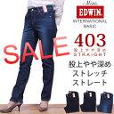 Me403 sale