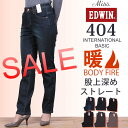 Me404w-sale