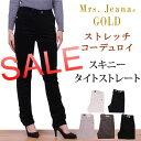 Gm3362-sale