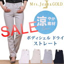 Gm3482 sale
