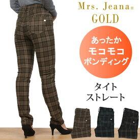 【SALE】穿いた瞬間からあったかモコモコ ボンディング タイトストレート/セールミセスジーナ/ミセスジーンズ/Mrs.Jeana Gold GM-3562ミセスジーナ ゴールド) MrsJeana--GM3562_3T_4T_1T