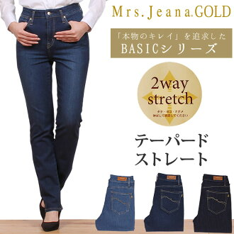"BASIC series tapered straight Mrs.JeanaGOLD/ Mrs. Geena / Mrs. jeans / gold /GM-3702 MrsJeana--GM3702_S5_R5_W5 in pursuit of ""genuine beauty"""