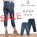 Mj4126 denim sale