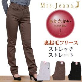 【SALE】裏起毛フリース ストレッチストレート/Mrs.Jeana(ミセスジーナ)/MJ-4432MrsJeana--MJ4432_02_76_08