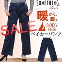 Sw76 sale
