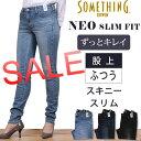Sns200 145 sale