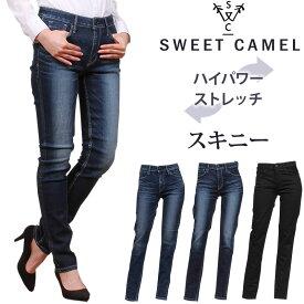 【SALE】ハイパワーストレッチ スキニー/SweetCamel/スウィートキャメル/スイートキャメル/SweetCamel--SC-5371-SC5371_R6_R9_08アクス三信/AXS SANSHIN/サンシン