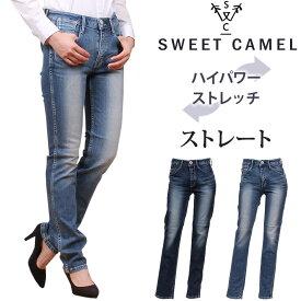 【SALE】ハイパワーストレッチ ストレート/SweetCamel/スウィートキャメル/スイートキャメル/SweetCamel--SC-5372-SC5372_S6_R3アクス三信/AXS SANSHIN/サンシン