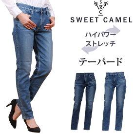 【SALE】ハイパワーストレッチ テーパード/SweetCamel/スウィートキャメル/スイートキャメル/SweetCamel--SC-5392-SC5392_S6_R3アクス三信/AXS SANSHIN/サンシン