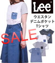 Ls7149 sale