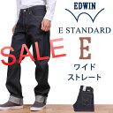 Ed05 100 sale