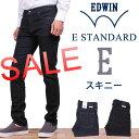 Ed22 100 101 sale