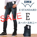 Ed26 396 sale