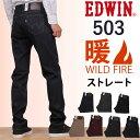 E503wf 400 01