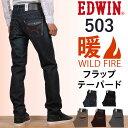 E53wf3 01