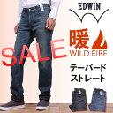 E53wst-sale