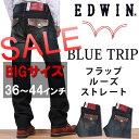 Eb0004 big sale