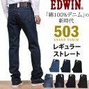 Ed503 001