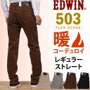 Ed503f cords 01