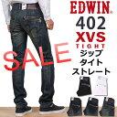 Exs402 sale